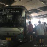 【3列シート】バンコクのスワンナプーム空港からホアヒン/チャアム行きのバスが快適だった話【トイレ付】