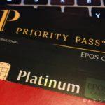 エポスカードの海外旅行保険が完全無料で最強過ぎる件【旅人必携】